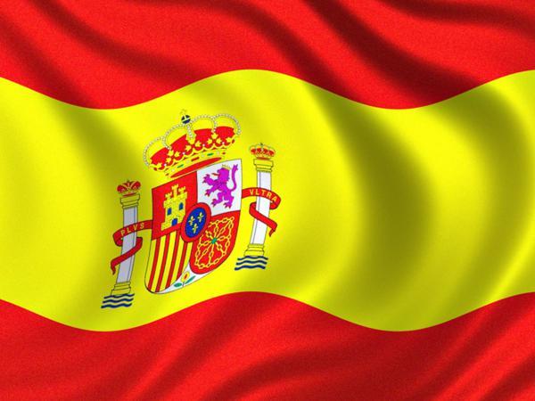Video Corso: Iniziamo a conoscere la lingua spagnola in 10 lezioni