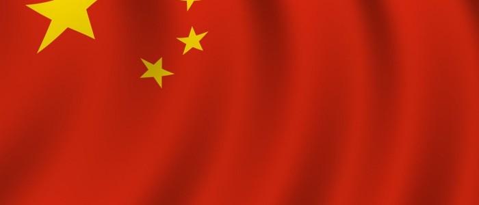 Video Corso: Imparare la lingua cinese facilmente